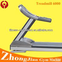 Commercial impulse treadmill/gym equipment/fitness equipment