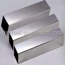 Average Manufacturer Price Rectangle Stainless steel seamless pipes