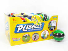 Kids Toys PU 2.5inch Basketball Bounce Ball(24inl), Skip ball toys for wholesale, Sports Ball Toys for children,EB026911
