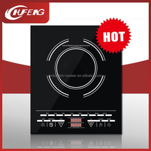 High quality induction and halogen cooker & induction cooker manual