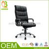 /p-detail/chauff%C3%A9e-style-moderne-en-cuir-chaise-de-bureau-pivotant-en-m%C3%A9tal-500004261345.html