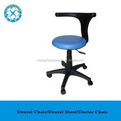 Economic price lab Dental Stool,Assistant's stool,dental chair