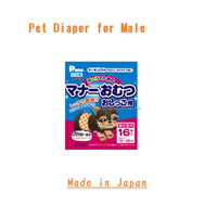 Easy to use and Fashionable dog cat mating pet diaper for pamper , for Male and Female also available