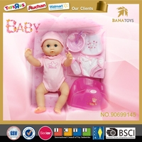 43CM ELECTRONIC DRINK DOLL &WET BABY TOY