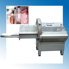 FC-42 SKYPE: emmalyt.lv stainless steel electric meat slicer meat cutter