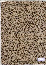 Sintético Leopard piel estampada para mobiliario con recubierto de PVC