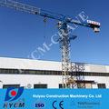 Qtz80 / 5613 CE & ISO 8 T escalada interior topless grúa torre aplica a cruz operaciones