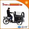 CE certificate 250cc reverse trike china factory