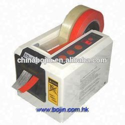 rubber insulation foam tape dispenser