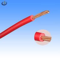 Single core PVC RV 0.5mm2 electrical flexible wire