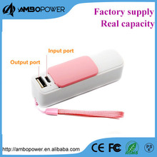 promotional gift key ring portable power bank charger
