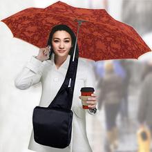 Fold up handsfree Holder Umbrella Backpack bag, crossbody shoulder swing hands free rain bumbershoot carry Messenger back pack
