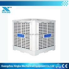 Hot Sale noiseless evaporative water fan cooler stand fan