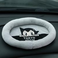 Astro Boy Cartoon Automobile Anti-Skid Box,Car Mat Sundry Receive Plate XSJ-04 Gray