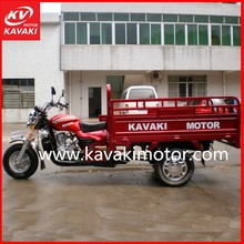Newest 200cc 3 wheel motor tricycle used for cargo, three wheel cargo for sale