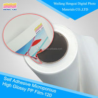 self adhesive microprous high glossy pp film 120