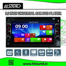 6.2inch 2din car gps navigation