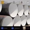 API 5L Oil Pipeline 3PE/FBE Coated Anti Corrosion Pipe