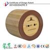 Hairong new 2015 bluetooth speaker bamboo portable 2015 bluetooth speaker