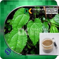 Factory Supply 100% Natural 10% Icariin Herbal Extract