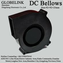 Control panel cooling fan blower 9225, 92*92*25mm dc cooling fan blower
