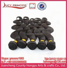 Brazilian Hair extensions strands woven machine weft Hongyu Human Hair good design excellent