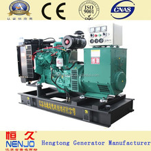 Low Price and High Quality China Generator Price