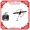 SKYARTEC 2014 Newly MNH04 7CH 2.4G WASP AUTO CP one key Switchover Inverted flight rc helicopters wholesale wasp rc helicopter