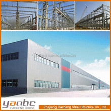 Galvanized Prefabricated Building - Industrial Building - Prefab Steel Structure