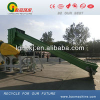 PE film washing recycling line/equipment