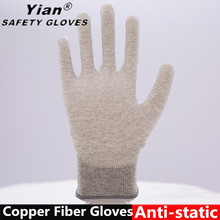 Light Task Anti-Static Copper Seamless Lining Full Fingered Work & General Purpose Gloves with Polyurethane Palm & Fingers Coat