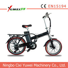 """2015 20"""" high quality lithium folding cheap electric bike chinese for sale"""