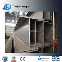 300*150 Hot rolled Steel H Beam high quality with best price