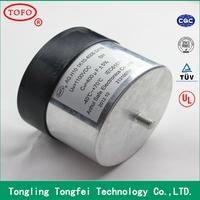 goodsky mi sh 112l DC support filter circuit CAPACITORS use PP films SH CE passed