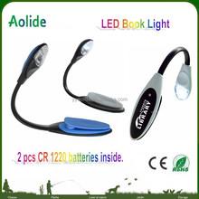 2015 new popular custom logo advertising mini book light with flexible neck reading lamp