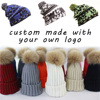 fashion design high quality custom free pom pom beanie hats wholesale