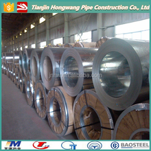 no.1 the cheapest galvanized steel coil for roofing sheet