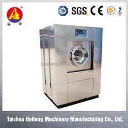 Industrial washing machine dealers in guangzhou