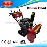 Shandong China Coal 6.5hp 13hp 15hp snow blower ,snow cleaner