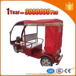 new energy china three wheel motorcycle bajaj tuk tuk(passenger,cargo)