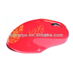 factory patent hot sell cheap wireless accessories used for the alienware m17x V-9