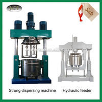 JCT High Seal Strong Dispersion Mixer Machine For epoxy resin paint