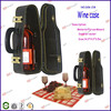 china supplier high grade leather single bottle wine rack for wine bottle cardboard carrier D06-218