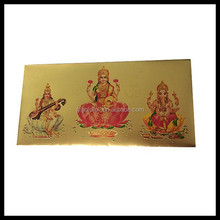Hot sale muslim envelopes dubai currency banknotes design envelopes