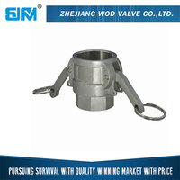 """Quality-Assured 0.6MPA Casting 4"""" Female Stainless Steel Camlock Coupling"""