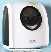 1-6L high-end light and handle best quality fashionable battery portable oxygen concentrator