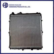 high quality aluminum radiator plastic tanks