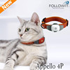 2015 Newest mini Pet GPS tracker for dog/cat Appello 4P Waterproof IP65 Tracking on APP Track on APP No need to set any commands