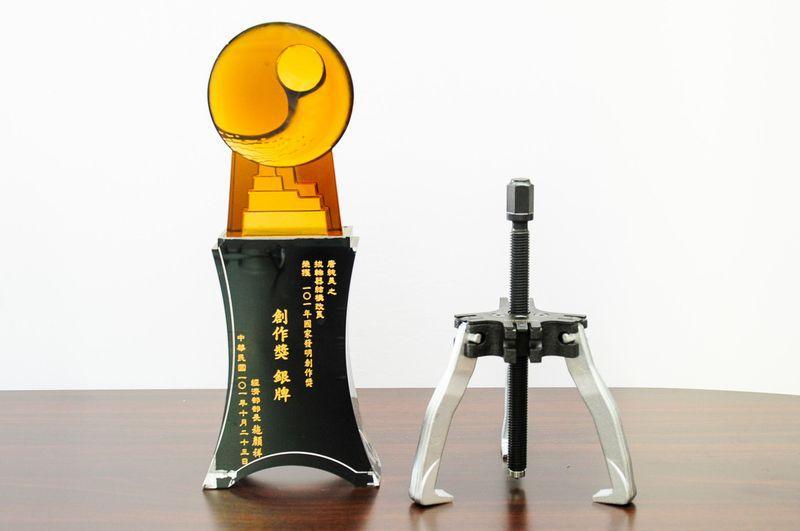 Gear Puller Philippines : Gear puller bearing tool box buy