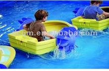 2014 Hot-sell Small Funny Kids Hand Propelled Boat